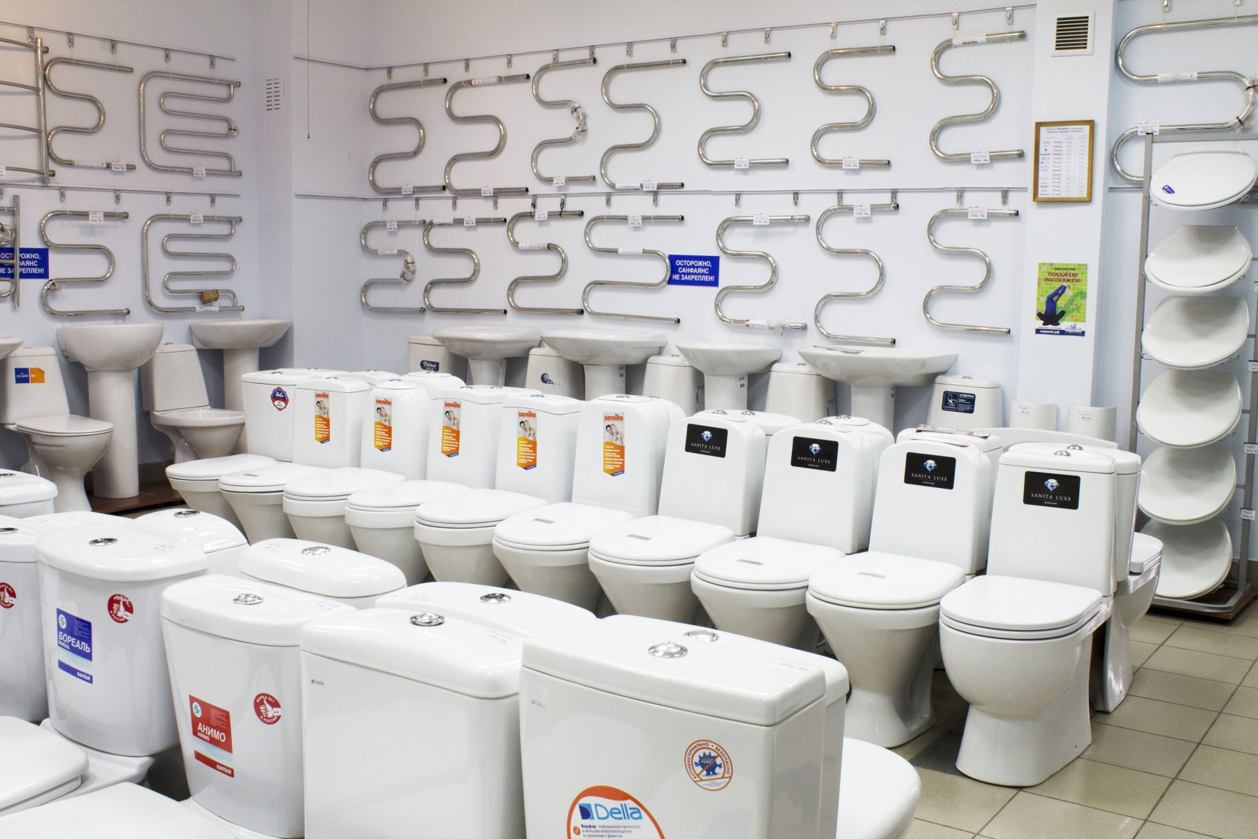 Компания водяной в томске официальный сайт интернет магазин конфеты сделай сам